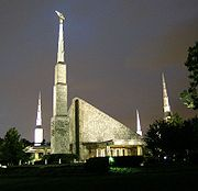 Dallas LDS Temple by David B