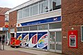 Daventry, the post office on Sheaf Street - geograph.org.uk - 1729686.jpg