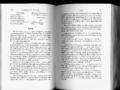 De Wilhelm Hauff Bd 3 111.png