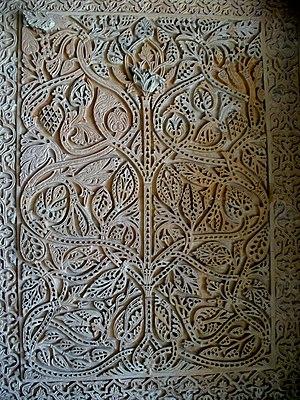 Spanish art - Arabesque panel from Medina Azahara