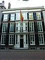 Den Haag - Lange Voorhout 38.JPG