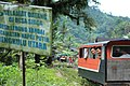 Desa Lebong Tandai Kabupaten Bengkulu Utara 01.jpg