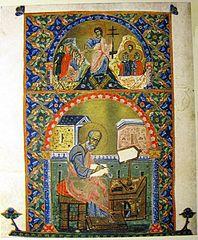 Vani Gospels
