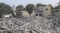 Destroyed Gaza building.PNG