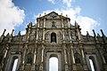 Dettaglio prospettico della facciata della Cattedrale di San Paolo, Macao.jpg