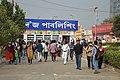 Deys Publishing Pavilion - 40th International Kolkata Book Fair - Milan Mela Complex - Kolkata 2016-02-02 0299.JPG