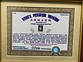 Diploma from the Ukrainian Book of Records 2012.jpg