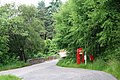 Distillery Phone Box - geograph.org.uk - 1396328.jpg