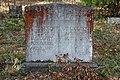 Drawdy-Knight Cemetery, Mattie S. Knight, U. C. Clary.jpg