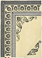 Drawing, Design for a Floor Covering, 1911 (CH 18397825).jpg