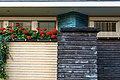 Dudok Raadhuis Hilversum binnenplaats-03.jpg