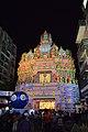 Durga Puja Pandal - Ekdalia Evergreen - Ekdalia Road - Kolkata 2017-09-26 4109.JPG