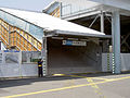 Ebina Station New Odakyu Entrance-1.jpg