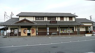 Echigawa Station Railway station in Aishō, Shiga Prefecture, Japan