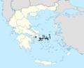 Egaleo-Athens-Greece.png