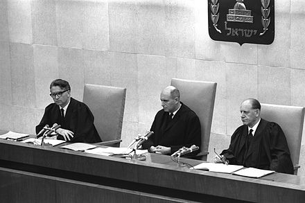 Eichman Trial judges., From WikimediaPhotos