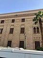 El Hussein Square Government Building, Old Cairo, al-Qāhirah, CG, EGY (47859540162).jpg