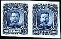 El Salvador 1895 30c Seebeck Ezeta essay pair dark blue.jpg