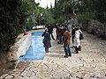 Elef Milim - Mount Herzl IMG 1335.JPG