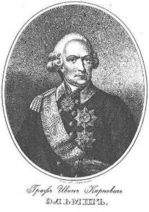 Johann Martin von Elmpt - Image: Elmpt ik