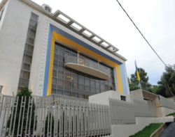 Embassy of Ukraine in Lebanon.png