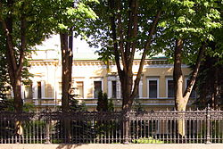 Embassy of Ukraine in Moscow.JPG