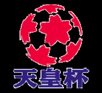 Emperor's Cup - Image: Emperor's Football Cup