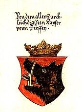 Image result for Краљевство Србије - Chronicon Helvetiae 1576.