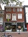 Enschedesestraat 14, 1, Hengelo, Overijssel.jpg