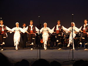 "Serbian dances - Image: Ensemble ""Kolo"" dancing folk dance of Gnjilane"