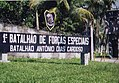 Entrada 1º Batalhão de Forças Especiais.jpg