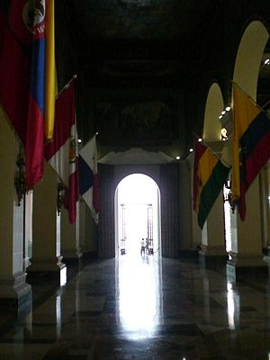 National Pantheon of Venezuela - Entrance of the National Pantheon