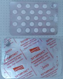 Таблетки эутирокс гормональные или нет - 2c6