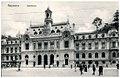 Ex Intendencia Valparaiso (postcard-2).jpg