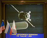 Expedition 48 Soyuz Docking (NHQ201607090004).jpg