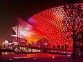 ExpoShanghai 2010.jpg
