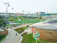 Expo 2005 in Nagakute 01.jpg