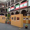 Exposicion Arabe Mexicana.jpg