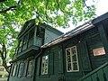 Facade of Holocaust Museum - Vilnius - Lithuania - 02 (27586630210) (2).jpg