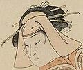 Face detail, Katsukawa Shunei - Dancer as Kuzunoha, Fox Spirit Disguised as a Woman - 1921.350 - Cleveland Museum of Art (cropped).jpg