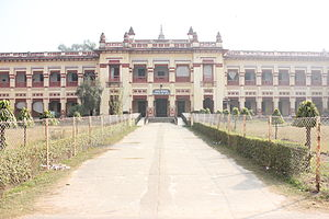 Faculty of Arts, Banaras Hindu University - Image: Faculty of Arts, BHU