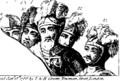 Faits historiques relatifs aux reines d'Angleterre Fleuron T116169-7.png