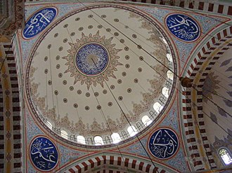 Fatih Mosque, Istanbul - The Fatih Mosque Dome