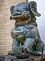 Female guardian lion with cub, Cloisonne, Qing Dynasty China 17th century CE.jpg