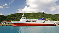 Ferry Zamami Zamami Port001.jpg