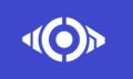 Flag of Arikawa Nagasaki.png