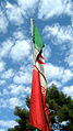 Flag of Iran in the Nishapur Railway Station square 17.JPG