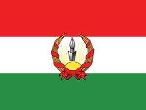Republic of Mahabad - Image: Flag of Mahabad (1946–1947)