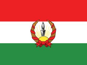 Republic of Mahabad - Image: Flag of Mahabad (1946–1947)