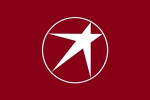 Omi, Nagano - Image: Flag of Omi Nagano